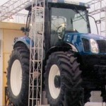 New Holland Vish Vijeyta